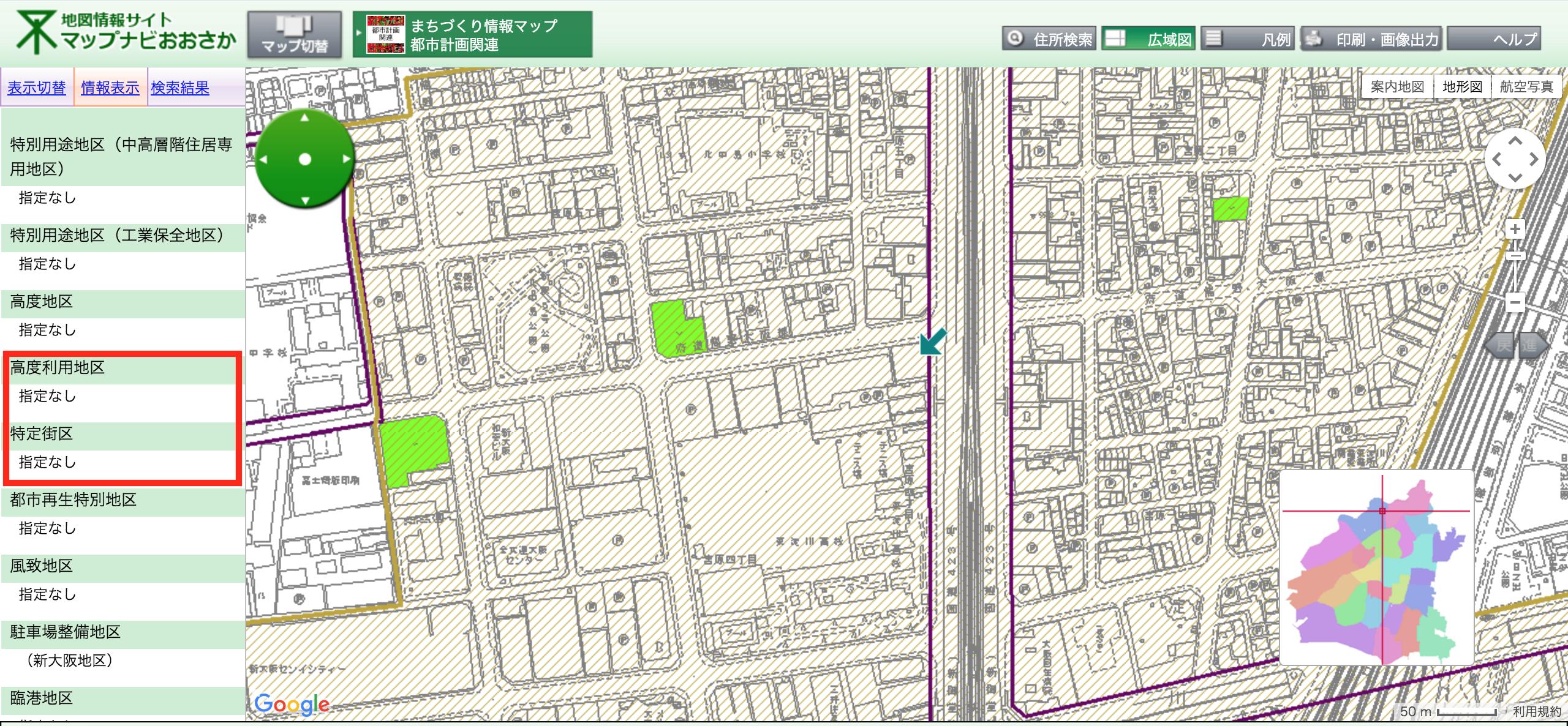 高度利用地区・特定街区画像byいくらチャンネル