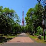 東京タワー眺望点都立芝公園