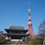 東京タワー眺望点増上寺境内