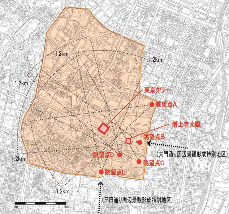 東京タワーの象徴的な景観に影響を与える地域