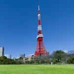 東京タワー眺望点プリンス芝公園