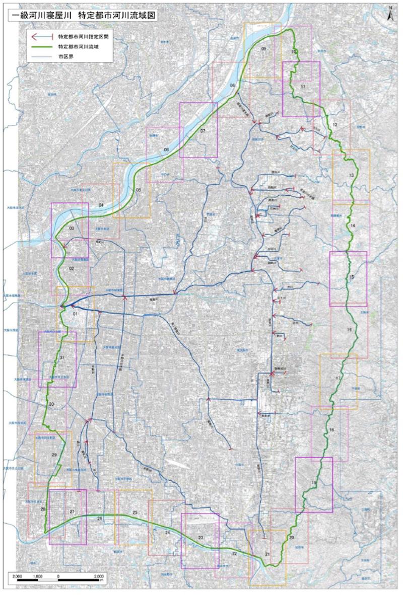 特定都市河川浸水被害対策法(寝屋川)