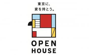 オープンハウス(狭小住宅)