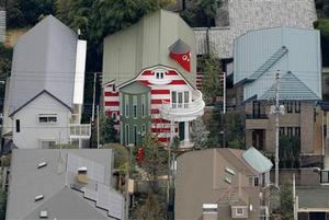 景観法(まことちゃんハウス)
