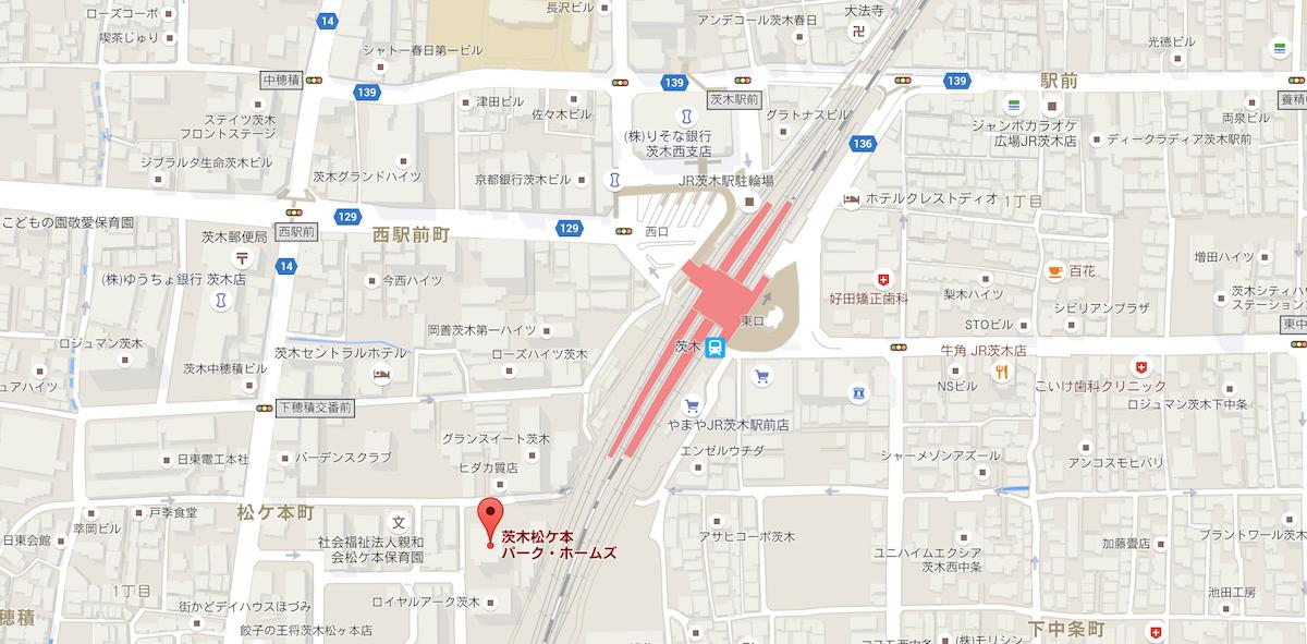 茨木市公示地価