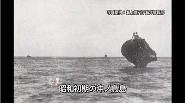 沖ノ鳥島(昭和初期)