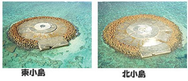 沖ノ鳥島2