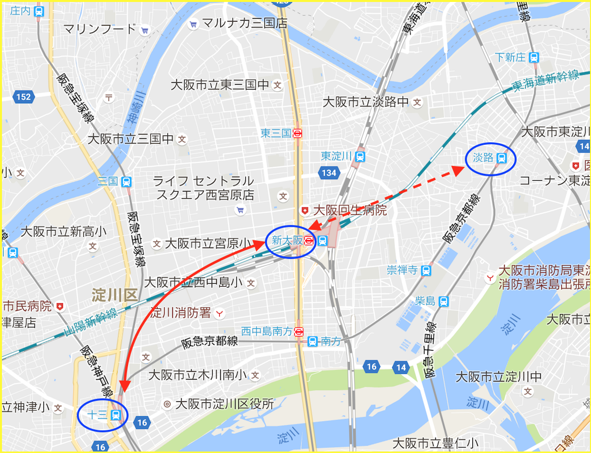 阪急新大阪駅計画