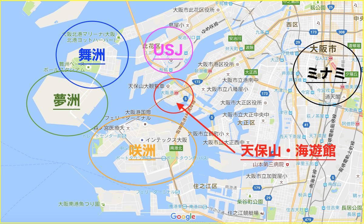 ポケモンGO大阪ベイエリア
