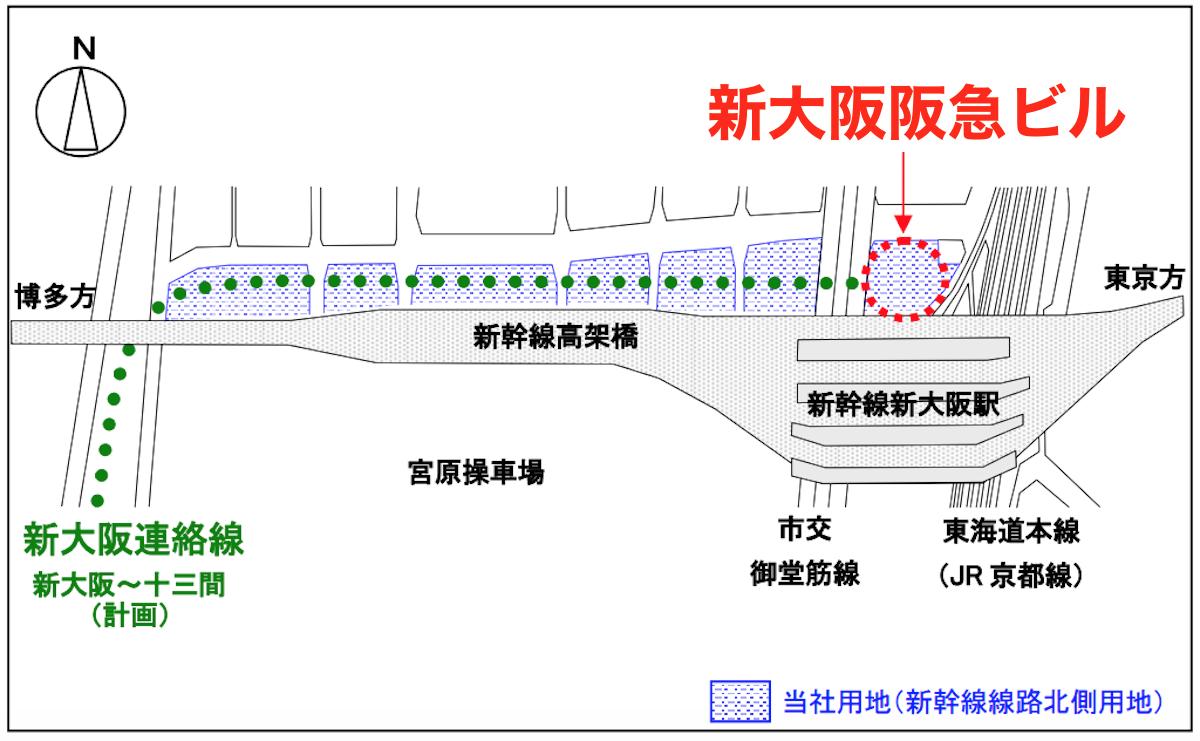 阪急新大阪駅計画②