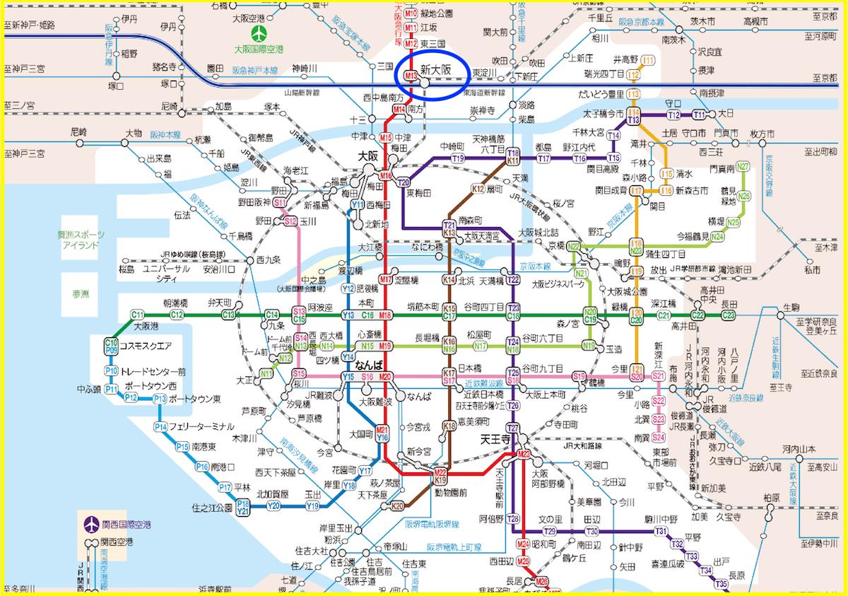 新大阪駅路線図