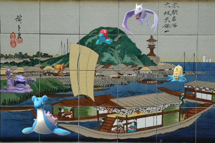 ポケモンGO天保山