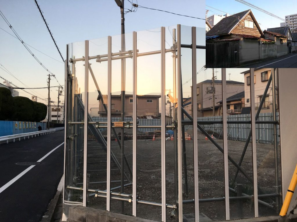 高井田中1丁目市営住宅跡地1