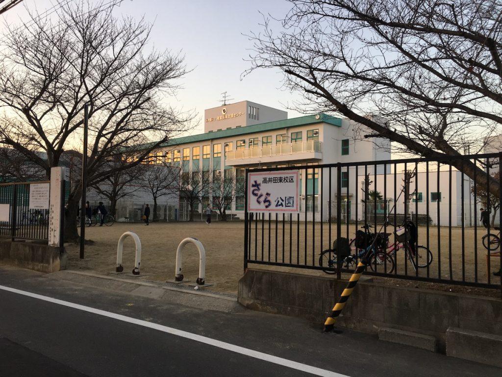 高井田中1丁目さくら公園