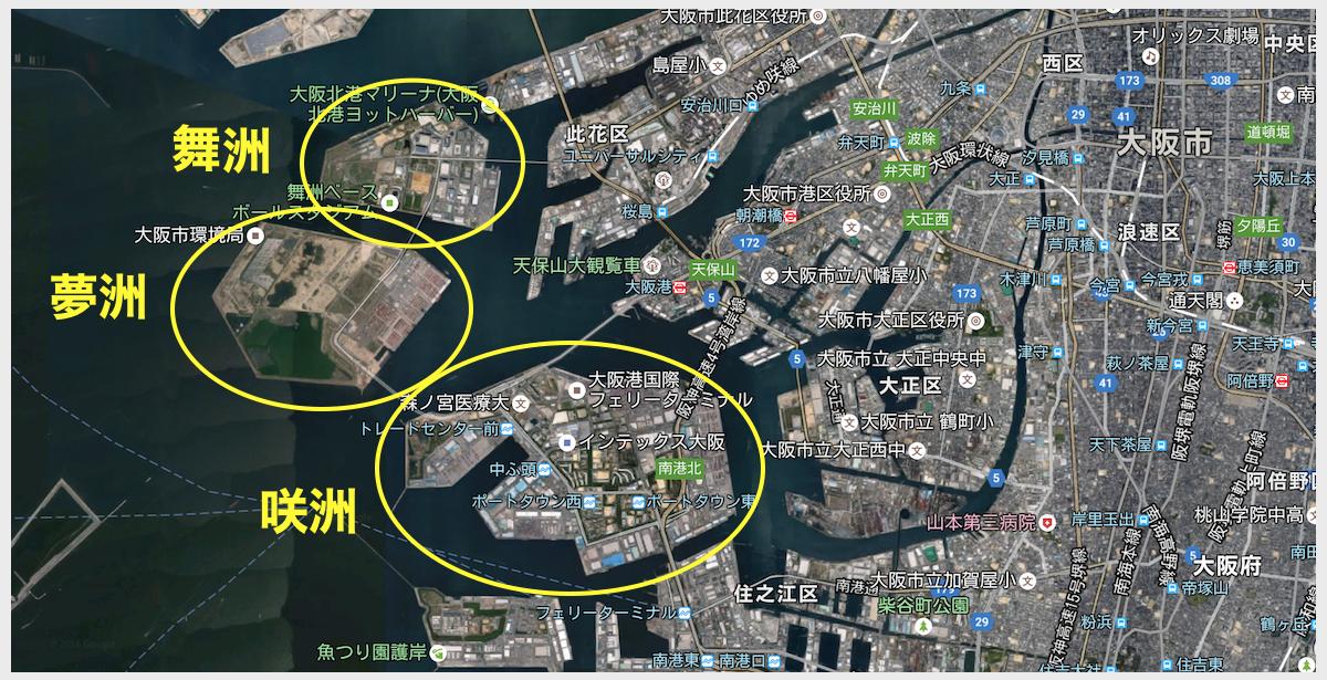 2025年に大阪万博が開かれる夢洲...