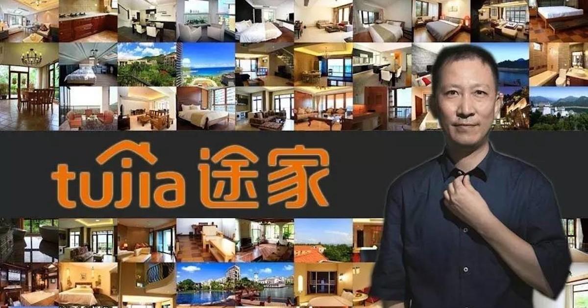 中国民泊大手、途家(トゥージア)が日本に進出!