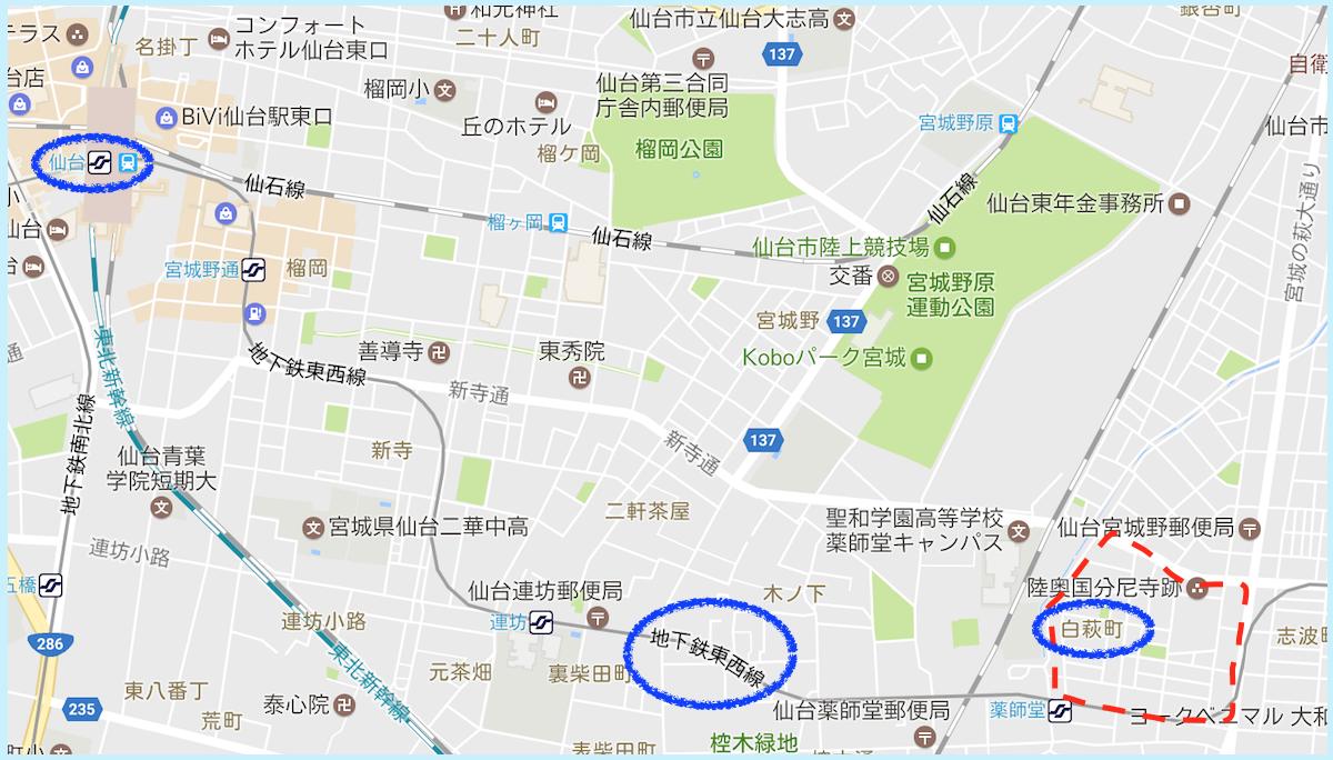 仙台市若林区白萩町