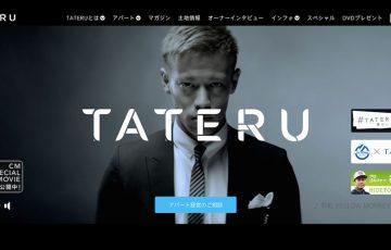 TATERU
