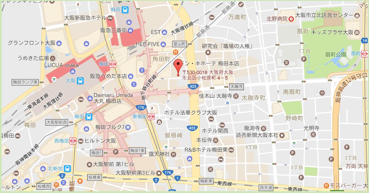 大阪市北区小松原4-5