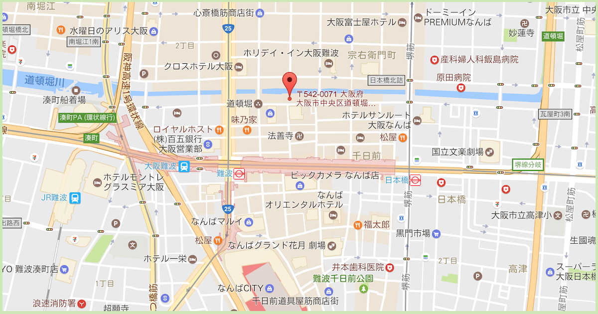 大阪市中央区道頓堀1-6-10