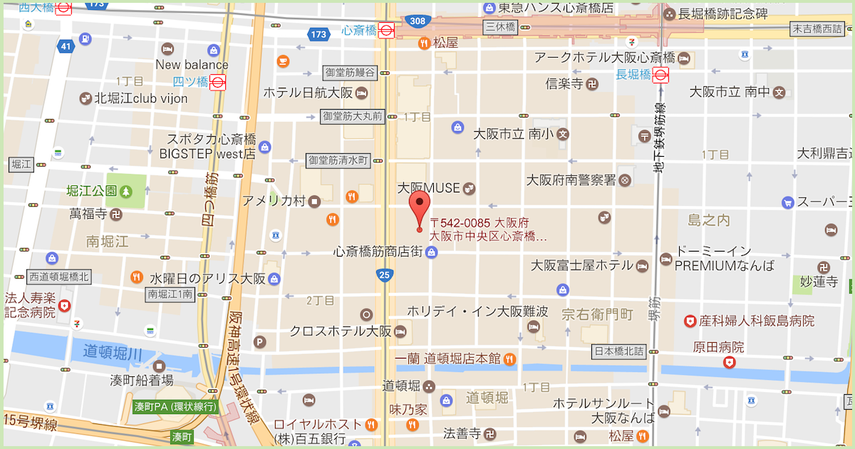 大阪市中央区心斎橋筋2-8-5