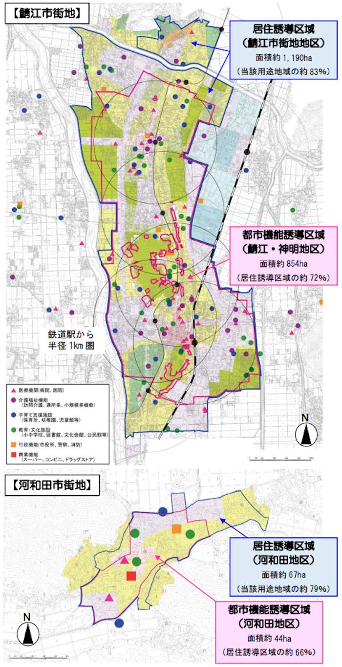 鯖江市居住誘導区域・都市機能誘導区域