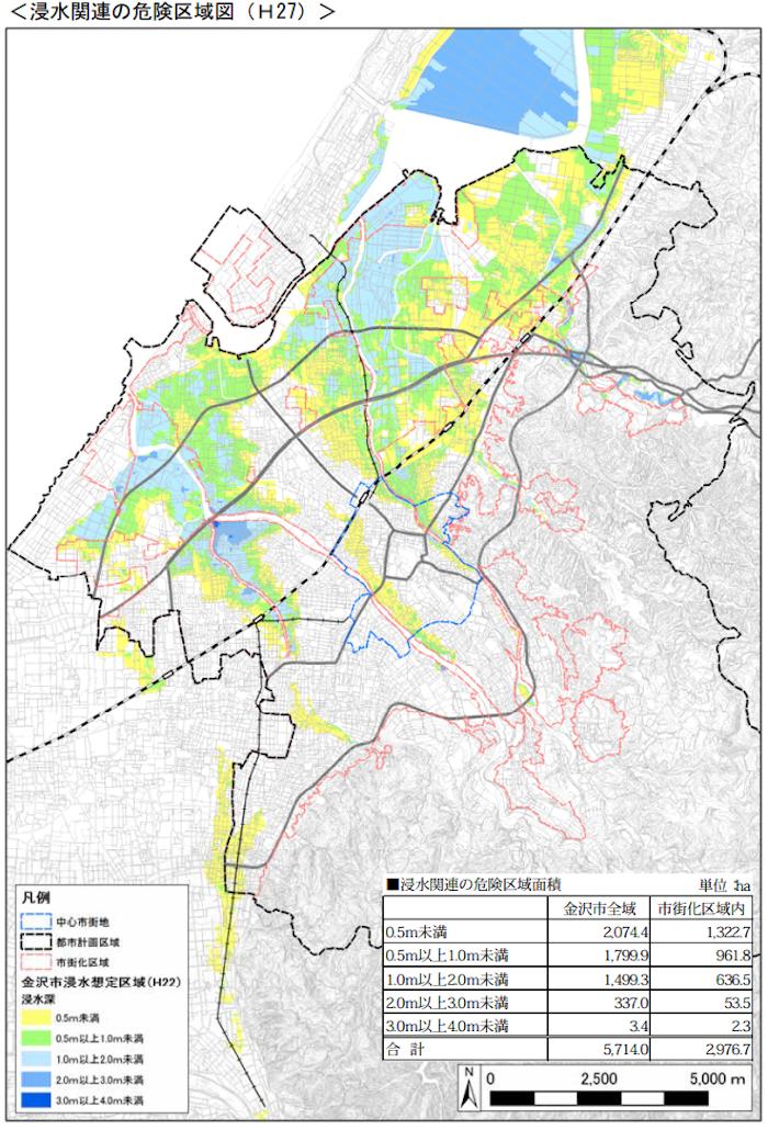 金沢市浸水想定区域