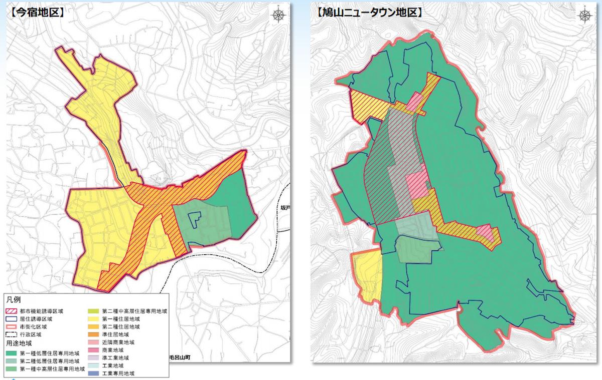 鳩山町都市機能誘導区域