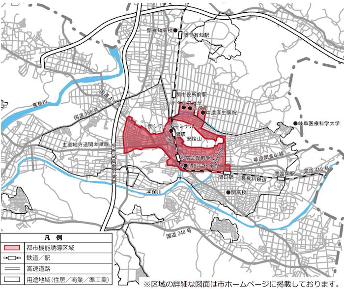関市都市機能誘導区域