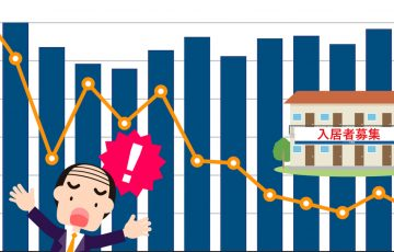 アパートバブル終了?相続税対策の「小規模宅地の特例」が増税へ