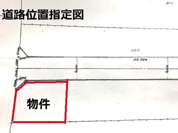 道路位置指定図