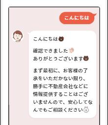 使い方イメージ2